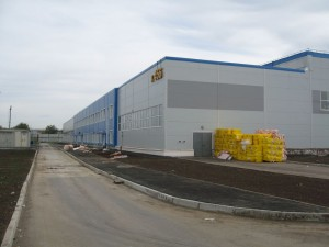 The logistics Center, Renault-Nissan Platform, Platform 74