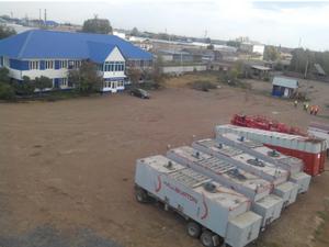 """The production base """"Energy"""",  Halliburton"""