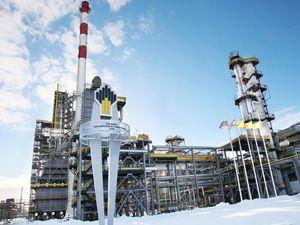 Oil Company Rosneft