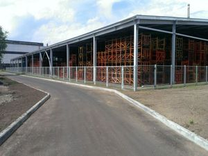 The containers storing area with shelter